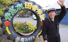 Aomori Farm stay - Harvest, farm work, pizza making