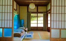 Hananumoto Henachi Inn