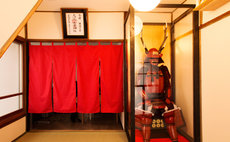 Only 3minutes from Haneda Airport! SAMURAI YUKIMURA - 真田幸村の甲冑がお出迎え