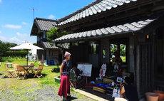 100 year old house in Kujukuri - various activities