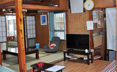 Vacation rental house - Yukuiru