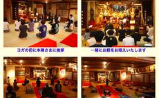 Jokoenmanji Temple - Stay in a historic temple