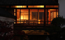 Yanaseya's Kura House - Intimate traditional house