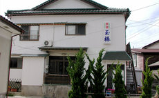 Tamatsubaki Guesthouse - good location for visiting