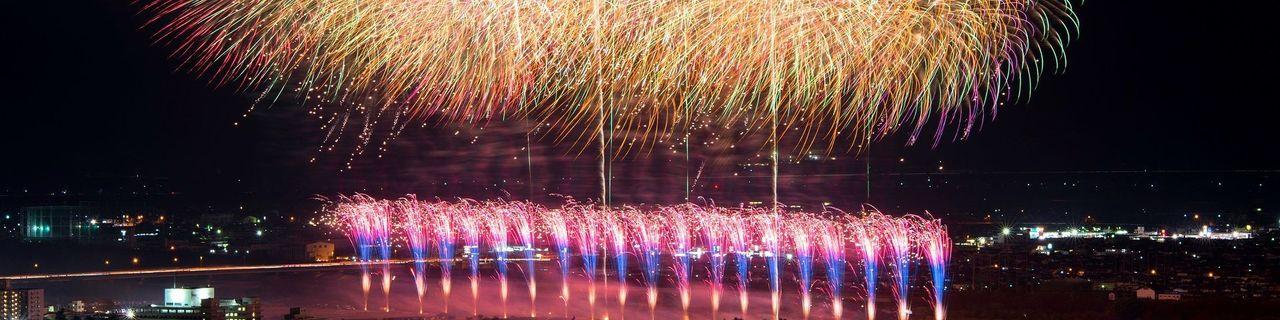 JAPANESE SUMMER FESTIVAL image