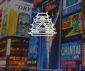 大阪府 image